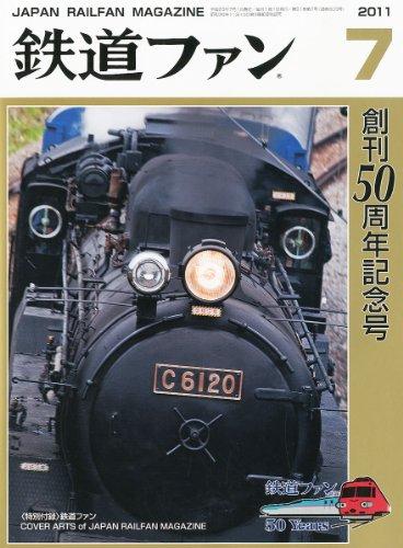 鉄道ファン 2011年 07月号 [雑誌]の詳細を見る