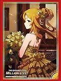 ブシロードスリーブコレクション ハイグレード Vol.2008 アイドルマスター ミリオンライブ!『篠宮可憐』