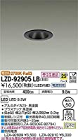 DAIKO LEDダウンライト (LED内蔵) 電源別売 電球色 2700K 埋込穴Φ50 LZD92905LB ※受注生産品