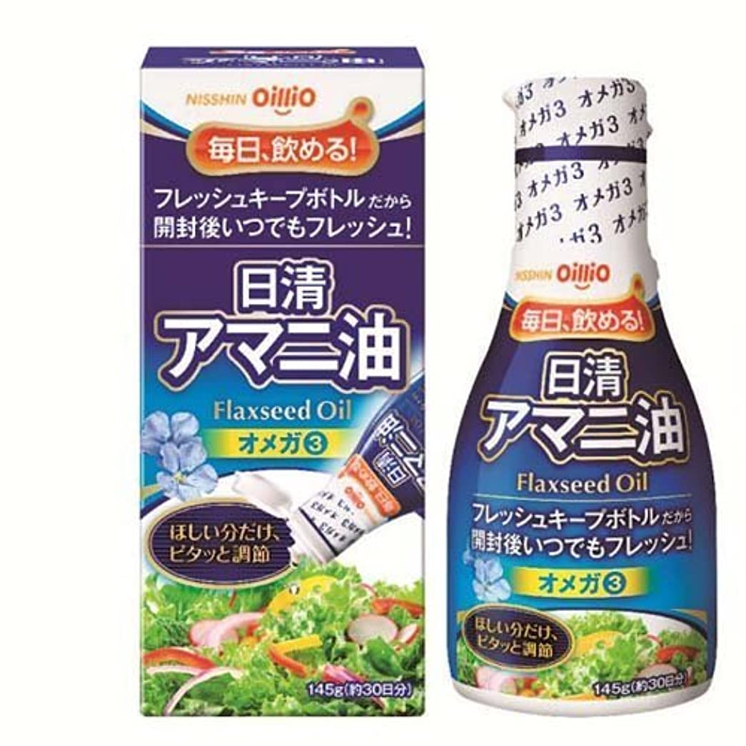 外交問題バンカーシリンダー日清 アマニ油 (亜麻仁油) 脂肪酸 α-リノレン酸(オメガ3) 145gx6本 (1ケース)