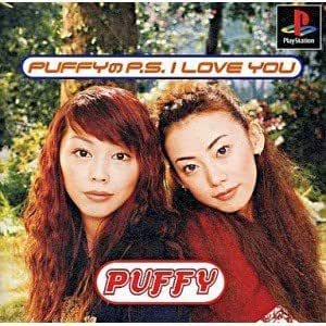 PuffyのP.S. I Love You
