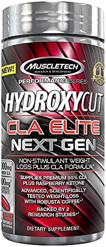 対話震え許可Hydroxycut CLA エリートNEXT GEN(運動消費サポートサプリ 興奮剤不使用)ラズベリー(100ソフトジェルカプセル)[海外直送品]