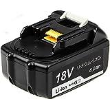 BL1860 マキタ バッテリー 18v 6.0a マキタ 互換バッテリー 18v マキタ バッテリーbl1830 bl1860b bl1850 マキタ 1年保証 Vindoo