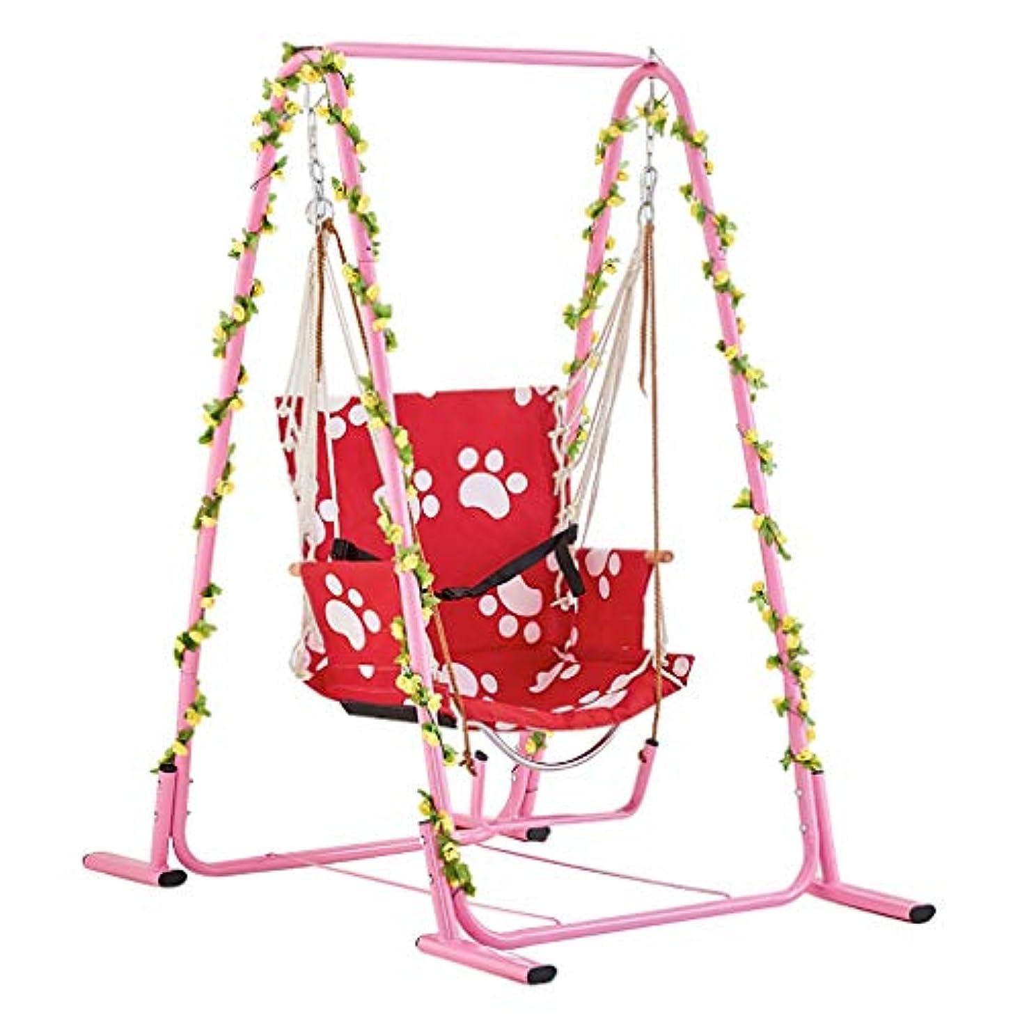 スモッグ単調なカンガルースイング子供大人椅子クレードルバルコニーレジャーチェアぶら下げバスケットホームガーデン