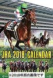 2019年 JRAカレンダー