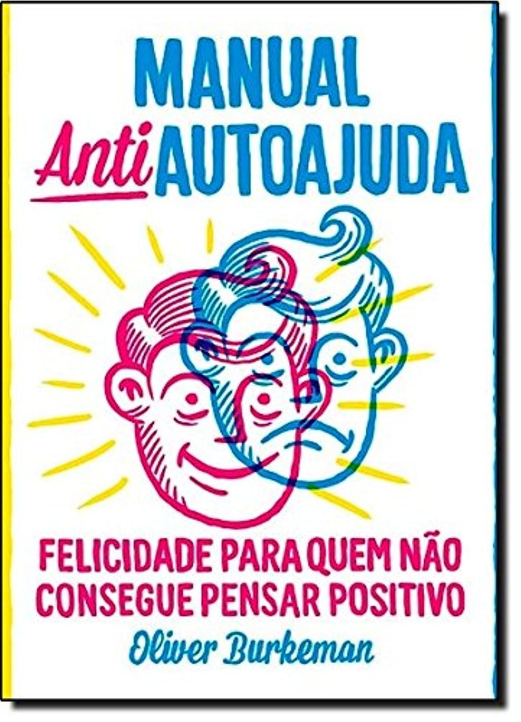 また明日ね有利古くなったManual Antiautoajuda