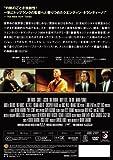 パルプ・フィクション [DVD] 画像