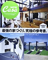 Casa BRUTUS特別編集 最強の家づくり、究極の参考書。: 住宅案内の決定版! (マガジンハウスムック)