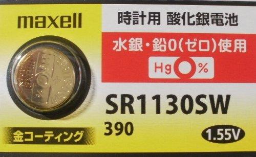 maxell 時計用酸化銀電池1個P(SW系アナログ時計対応)金コーティングで接触抵抗を低減 SR1130SW 1BT A