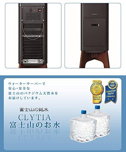 『amadana×CLYTIA ウォーターサーバー スターターセット(amadana×CLYTIAウォーターサーバー + CLYTIA 富士山のお水 12L×2本) (ブラック)』の5枚目の画像