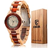 CUCOL メンズ レディース 竹の刻印 牛革 ベルト 腕時計 木製ケース アナログ クォーツ 腕時計 スタイル1