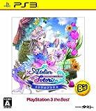 トトリのアトリエ ~アーランドの錬金術士2~ PS3 the Best / ガスト