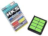 HKS スーパーハイブリッドフィルター アリスト JZS161, JZS160 アルテッツァ SXE10 JCE10W JZS171 プログレ JCG10 マーク II JZX110 ヴェロッサ JZX110 70017-AT011 エアクリーナー
