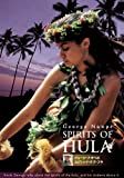 SPIRITS OF HULA George Na'ope ジョージナオペのスピリッツ・オブ・フラ [DVD] 画像