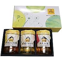 国産天然蜂蜜 220gx3本セット