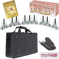 ミュージックベル(ハンドベル)23音 MB-23K/S 【Silver】専用ケースBCC-60/クリスマス楽譜付き サクラ楽器オリジナルセット