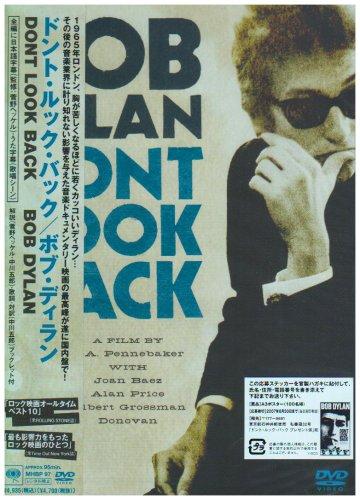 ドント・ルック・バック [DVD]の詳細を見る