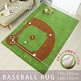 カーペット ラグ 人気のスポーツ 野球 ベースボール 200x200cm シャギー ふわふわ 日本製 【スポーツラグシリーズ】