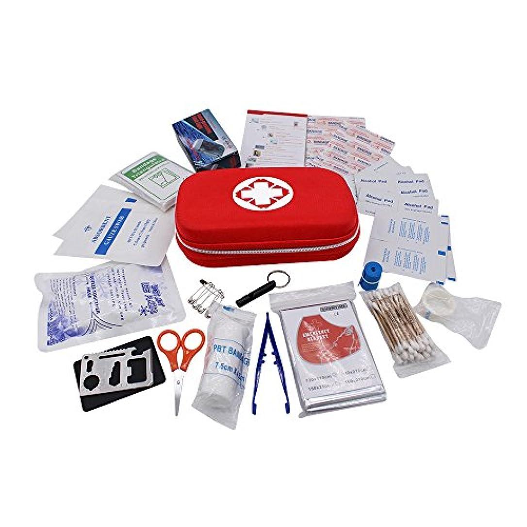 下にブレーク簡単な救急セット JPKing 医療バッグ 防災用品 ファーストエイドキット 応急処理バッグ 19種類 家庭 学校 アウトドア 登山 防災 救急用 旅行 携帯用 レッド