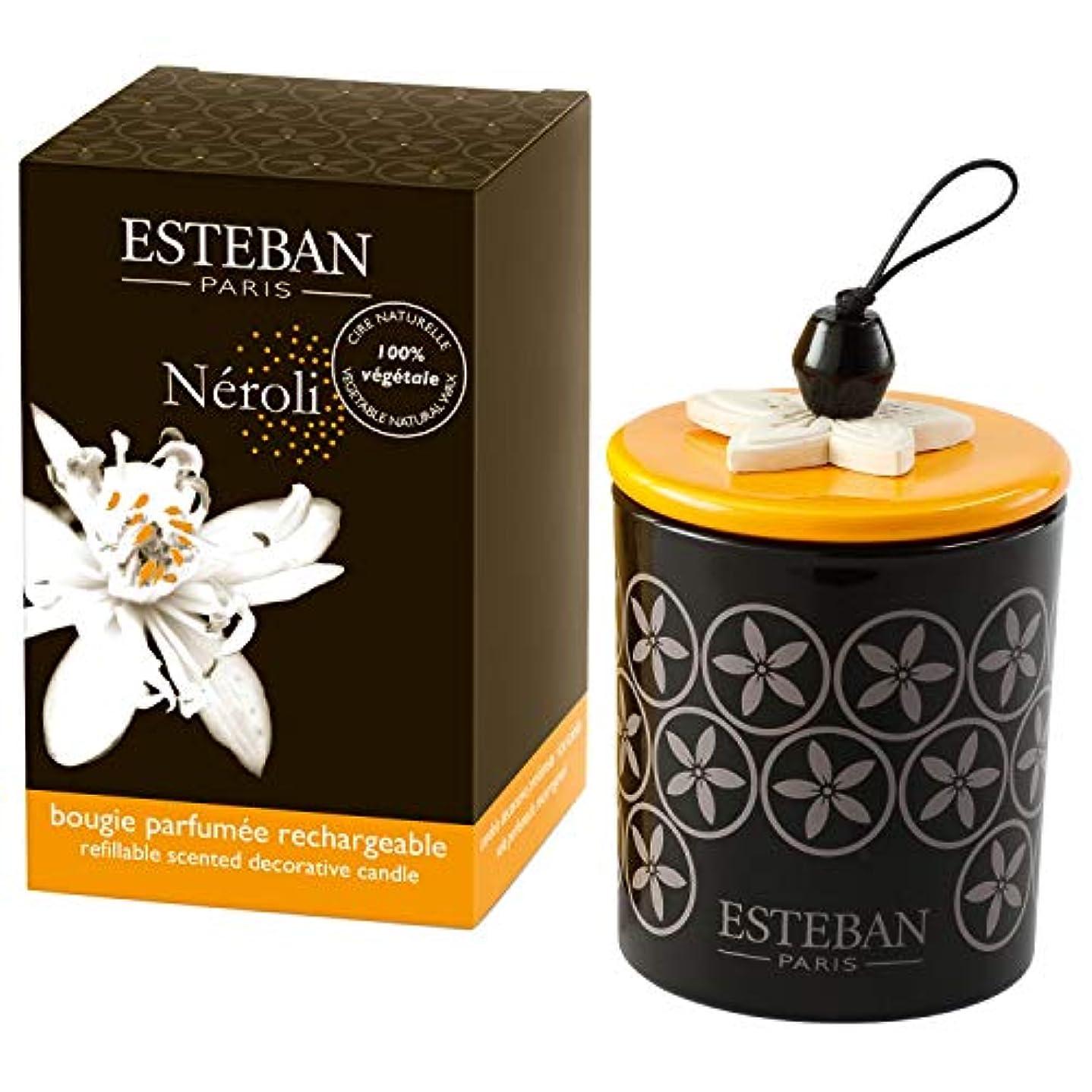 尊敬雲自発[Esteban ] エステバン?ネロリの香りに装飾キャンドル170グラム - Esteban Neroli Scented Decorated Candle 170g [並行輸入品]