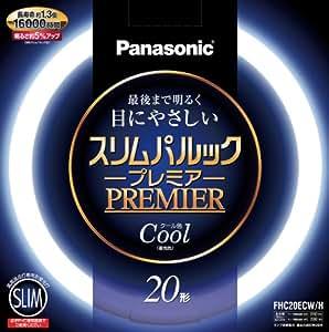 パナソニック 丸形スリム蛍光灯(FHC) スリムパルックプレミア 20W形相当 GZ10q クール色    FHC20ECWH