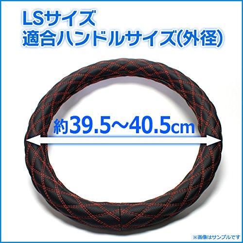 【日本製】【トラック用品】ふそう 2t ブルーテックキャンター(H22.11~) ハンドルカバー/ステアリングカバー エナメルブラック LS/適合ハンドルサイズ外径約39.5~40.5cm【光沢のあるエナメルキルト生地】