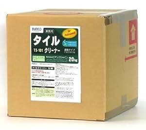 ビアンコジャパン タイルクリーナー 20kg(キュービテナー入り)