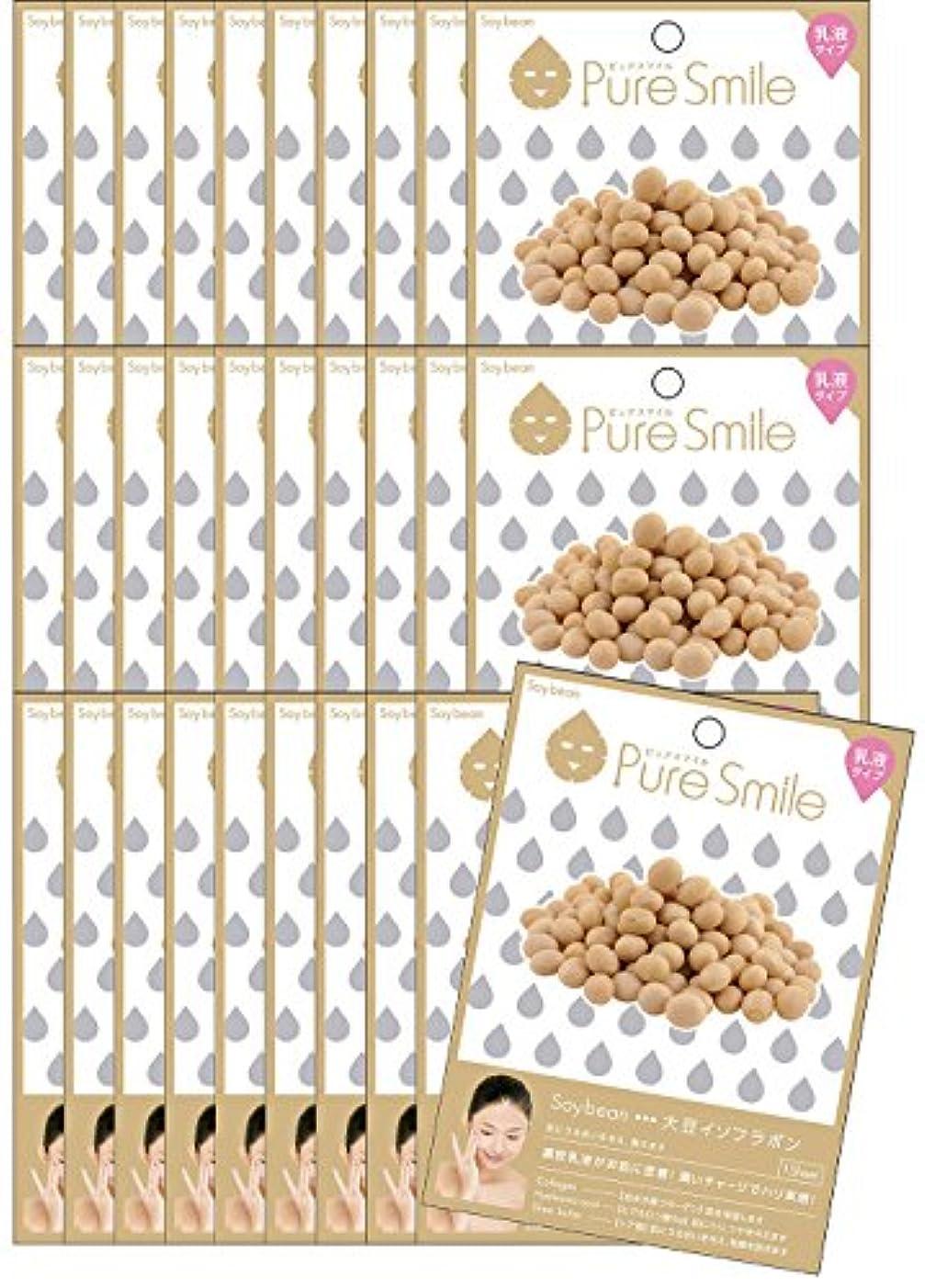 公式国籍アリスピュアスマイル 『乳液エッセンスマスク 大豆イソフラボン』30枚セット