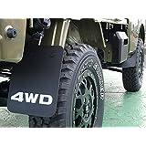 サムライピック 4WD マッドガード