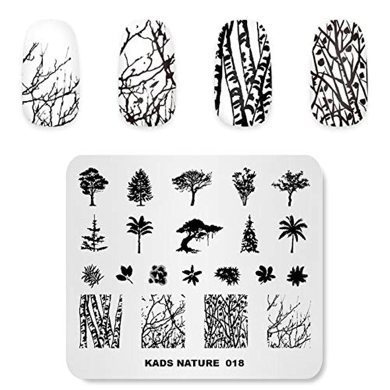 名義で集計パイルKADS ネイルスタンプ ネイルスタンピングプレート 美しい樹木 葉 ネイルステンシル ネイルアート道具(NA018)