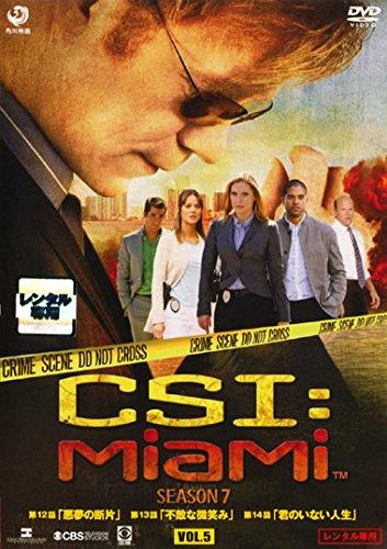 CSI:マイアミ シーズン7 Vol.5(第712話 第714話)