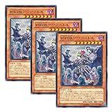 【 3枚セット 】遊戯王 日本語版 PRIO-JP030 Gladiator Beast Augustus 剣闘獣アウグストル (レア)