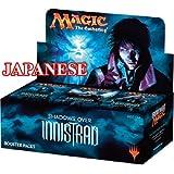マジック:ザ・ギャザリング イニストラードを覆う影 ブースターパック(日本語版) 36パック入りBOX