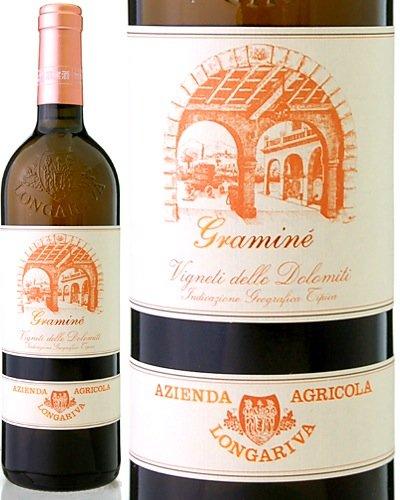グラミネ[2015]ロンガリーヴァ(白ワイン)
