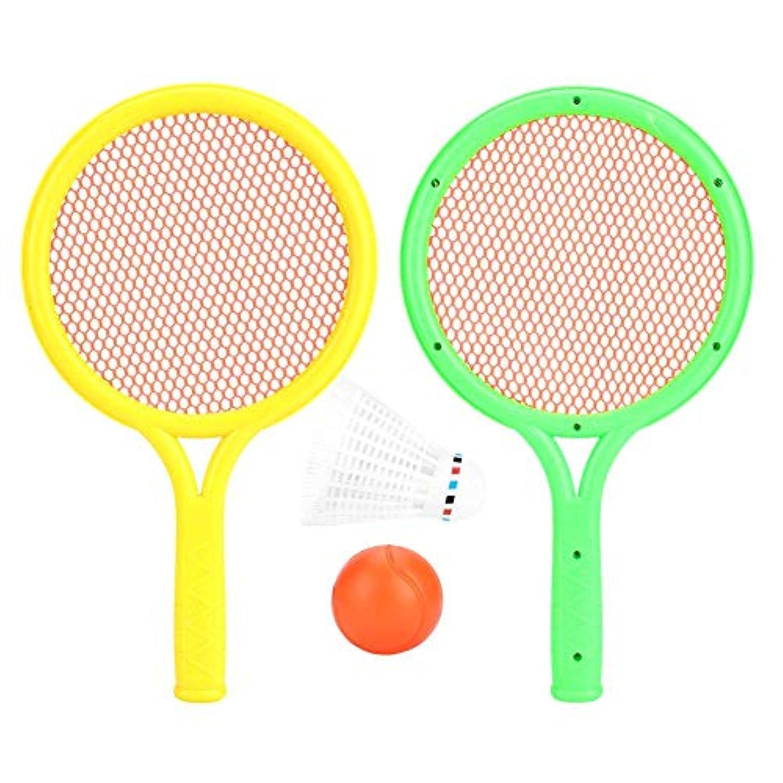 赤ちゃんのテニスラケットセット 子供教育テニスラケットセット 教育スポーツゲーム ABS素材 安全無毒 運動能力育てる 軽量 持ち運び便利 屋内外 プレゼント 男女通用