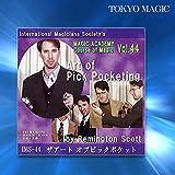 ◆マジック関連◆ザ アート オブピックポケット◆IMS-44
