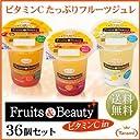 【Amazon限定】たらみ 美容ゼリー Fruits&Beauty ビタミンC in 3種類 × 各12個(計36個)セット(オレンジとラズベリーソース マンゴーとブラッドオレンジソース グレープフルーツとヨーグルトソース)