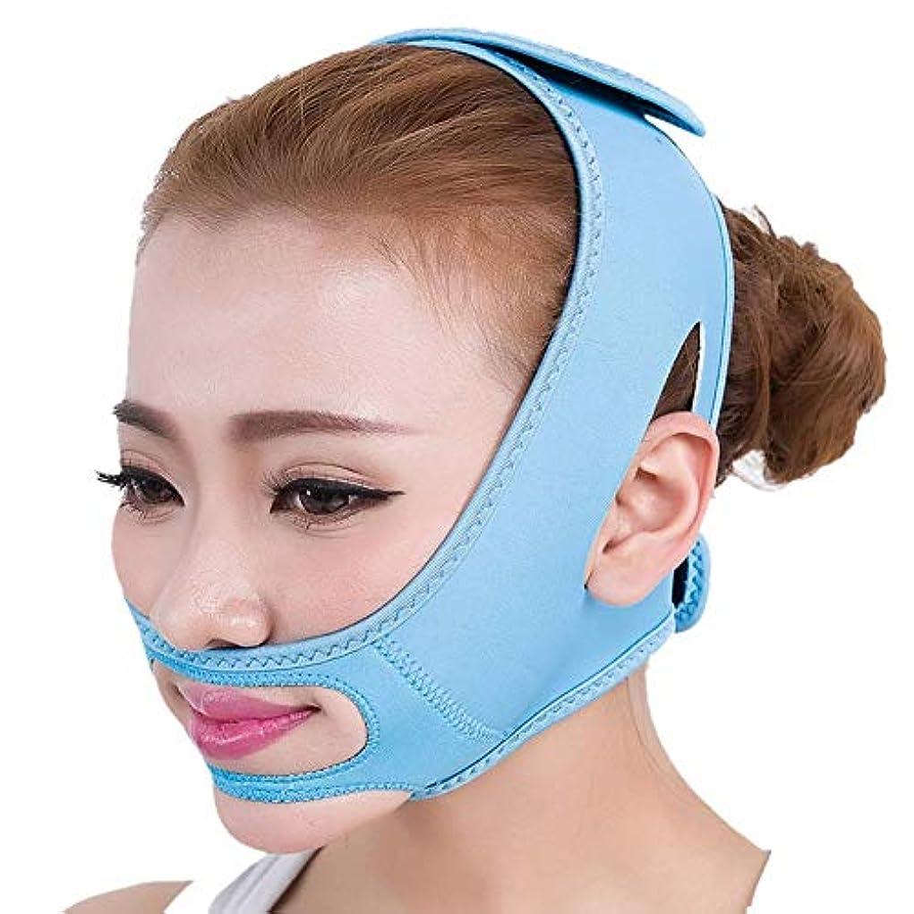 の中で居心地の良い悪夢フェイススリミングマスク、スリムリフトタイトスキンバンデージダブルチンスリミングベルトフォーコンパクトフェイシャルスキン