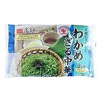 高砂食品 手軽に美味しく わかめざる中華 2食入り 生麺【クール】