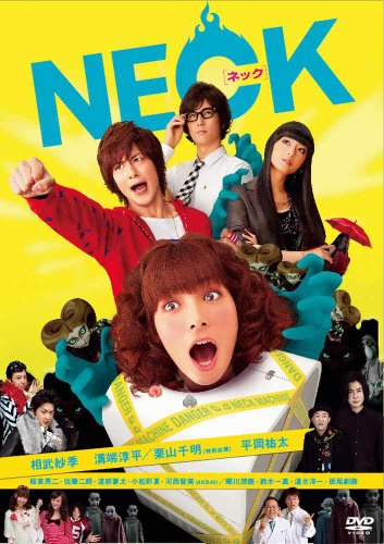 NECK ネックのイメージ画像