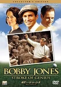 ボビー・ジョーンズ ~球聖とよばれた男 ~コレクターズ・エディション [DVD]