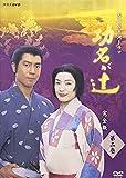 NHK大河ドラマ 功名が辻 完全版 第二巻[DVD]