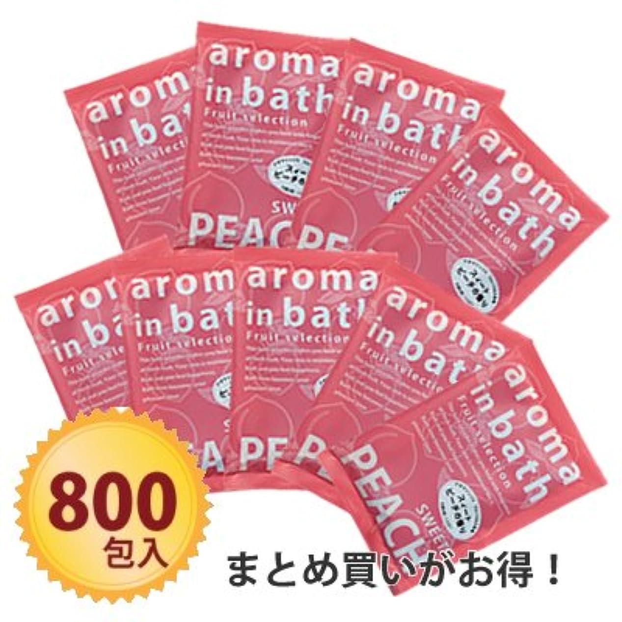 蒸留マーキー絶滅させる粉体入浴料 アロマインバス25g スイートピーチ ×800個