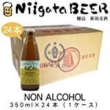 NON ALCOHOL 350ml×24本(1ケース)