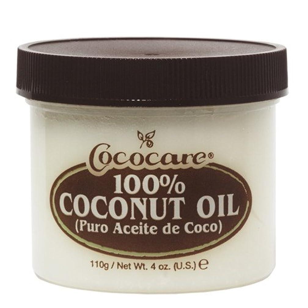 発火する満たす留め金COCOCARE ココケア ココナッツオイル 110g