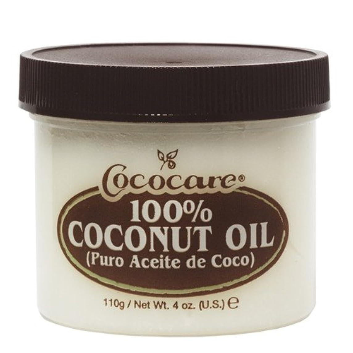 カブ暴露見えるCOCOCARE ココケア ココナッツオイル 110g