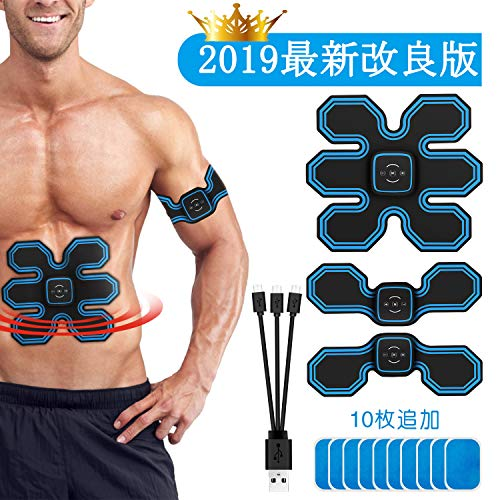 EMS 腹筋ベルト 腹筋マシン USB 充電式 お腹 腰部 腕 筋トレーニング 男女兼用 ダイエット腹筋器具 10段階強度 6種類モード 交換用ジェルシート10枚追加