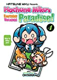 Hatsune Miku Presents - Hachune Miku's Everyday Vocaloid Paradise 4 (Hatsune Miku Presents: Hachune Miku's Everyday Vocaloid Paradise)