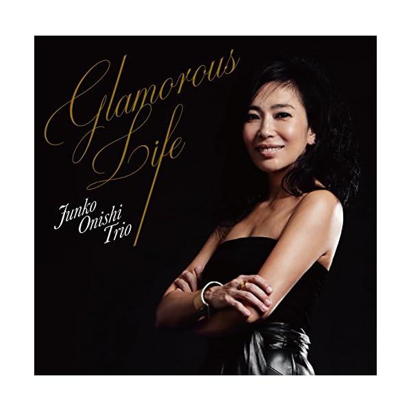 Glamorous Lifeグラマラス・ライフの商品画像