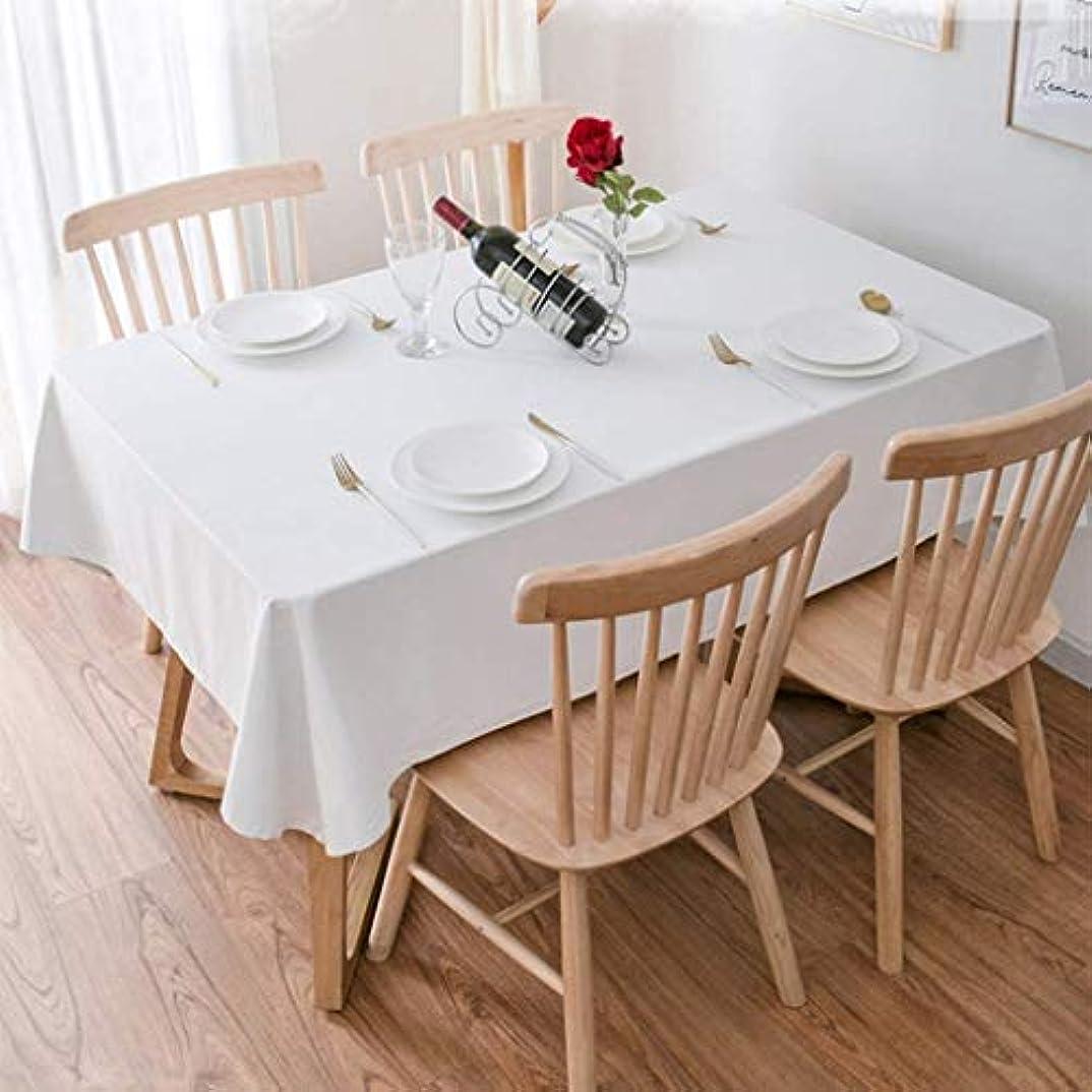 滞在低いに対処する白い長方形のテーブルクロス屋外パーティー(サイズ:120 * 170 cm)のディナーテーブルカバーをきれいに簡単な防水テーブルクロス